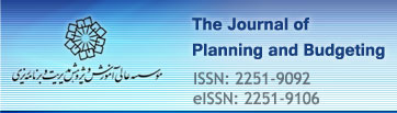 The Journal of Planning and Budgeting